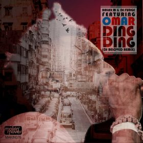 Hallex M, DJ Fudge - Ding Ding (DJ Beloved Remix) [Makin Moves]