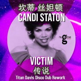 Candi Staton - Victim (Titan Davis Disco Dub Rework) [bandcamp]