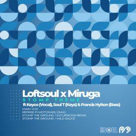 Keyco, Loftsoul, Miruga, Motoharu - Stomp Theme [R2 Records]